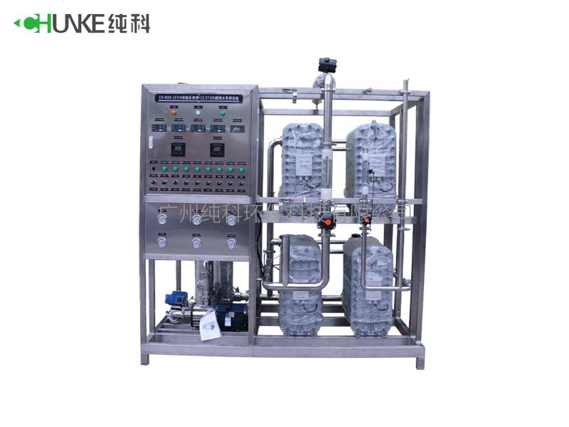 15T雙級反滲透+12.5T EDI設備