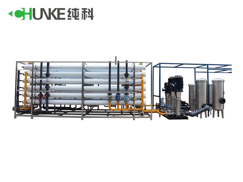 20T海水淡化设备