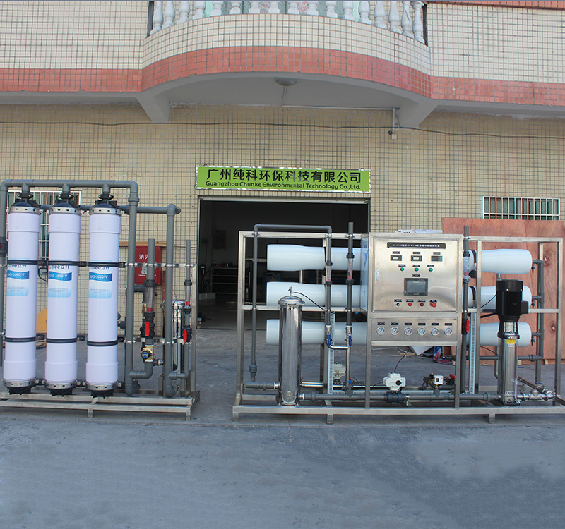甘肃环保中水回收设备_纯科环保_产品哪个好做_质量评估规范