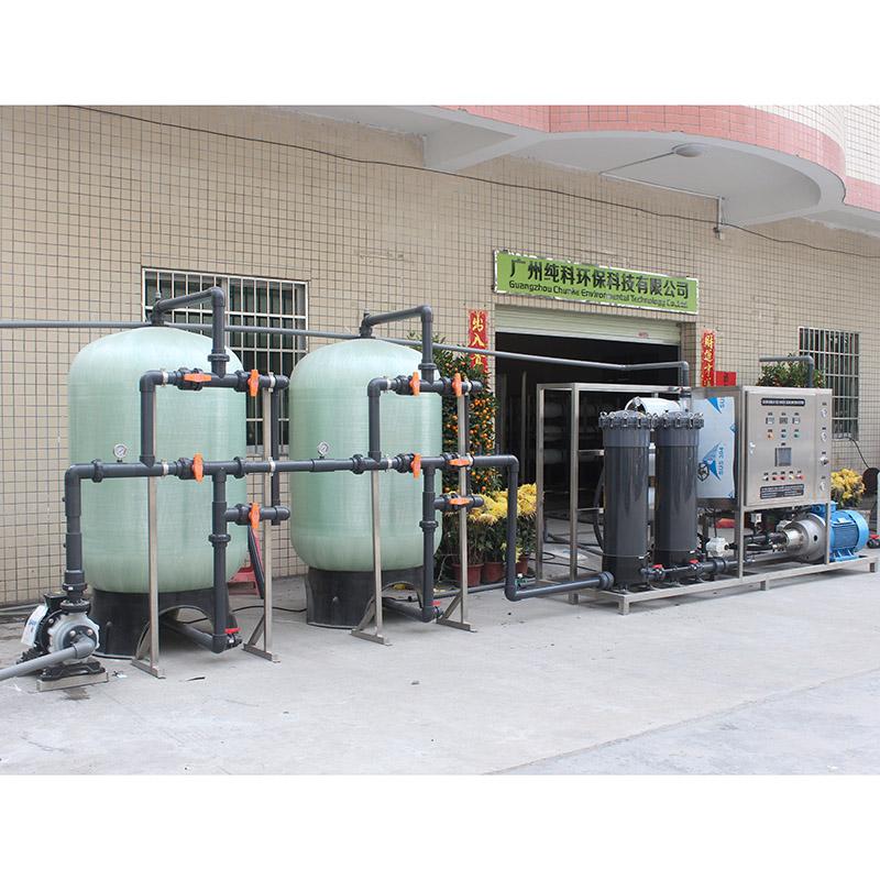 水立方海水淡化设备哪里卖_纯科环保_迷你型_太阳能_反渗透_节能