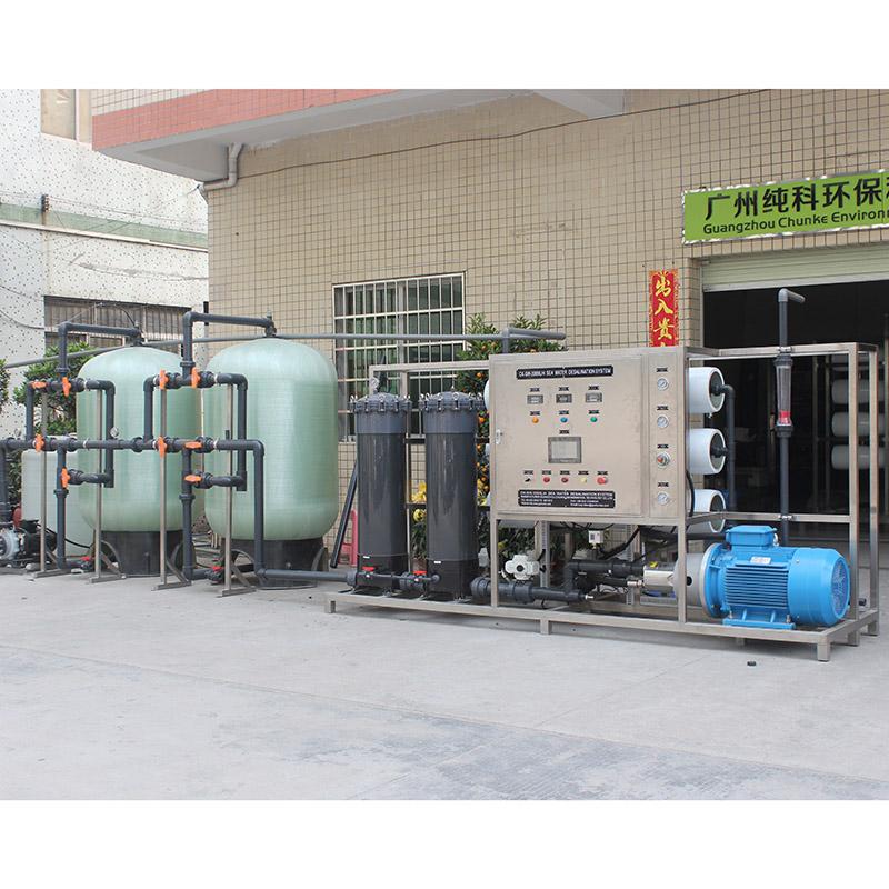 反渗透_移动式海水淡化设备制造商_纯科环保