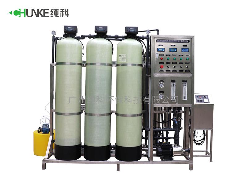 1000L反滲透直飲水設備