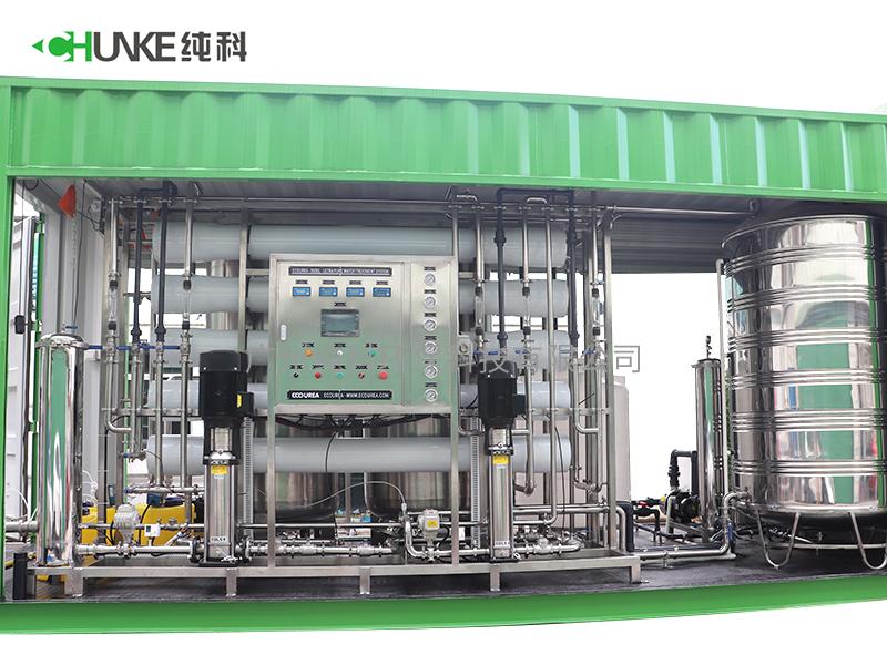 5000L雙級反滲透帶定制集裝箱