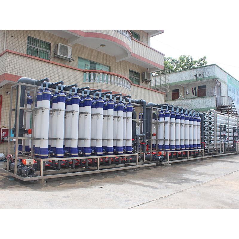 蚌埠节能中水回收设备_纯科环保_家用_去离子_电厂_医院_防堵塞