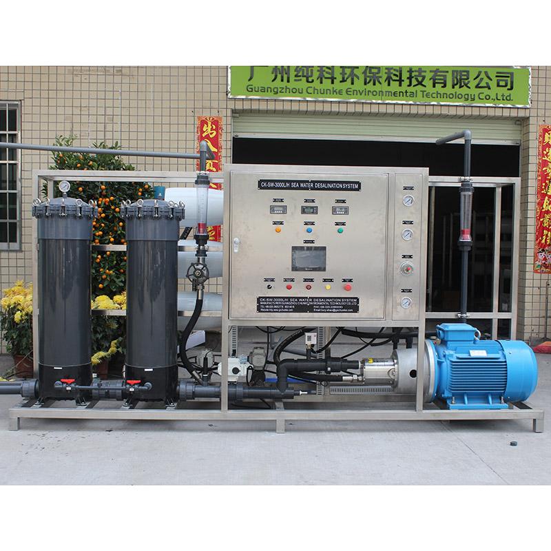 小型海水淡化设备制造商_纯科环保_耐用_移动式_太阳能_岛用