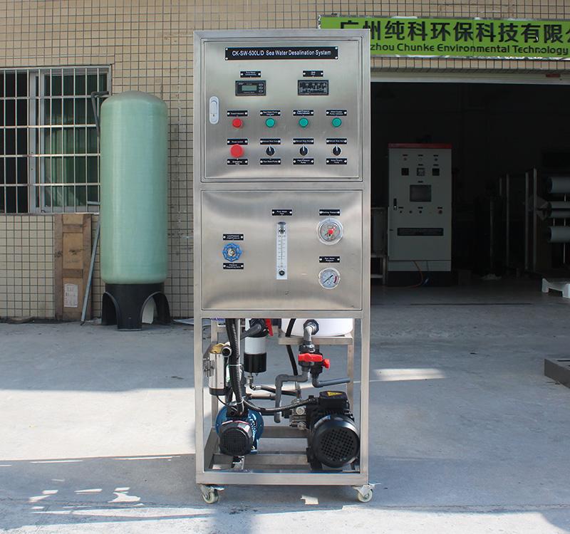 一体化_大型海水淡化设备工厂店_纯科环保