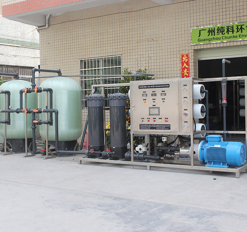 小型_高壓海水淡化設備生產廠家_純科環保