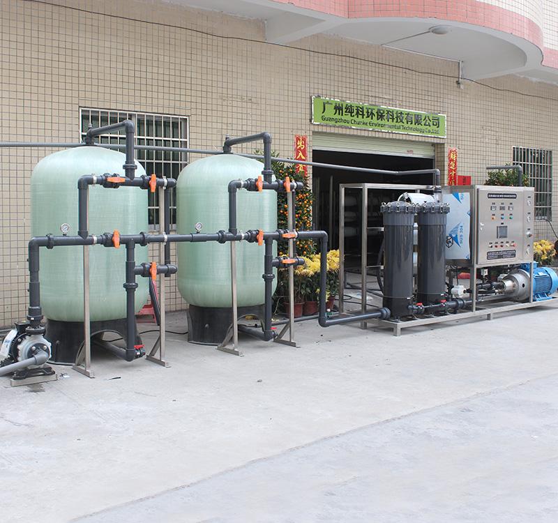 全自動海水淡化設備批發價格_純科環保_抗腐蝕_高壓_一體化_節能