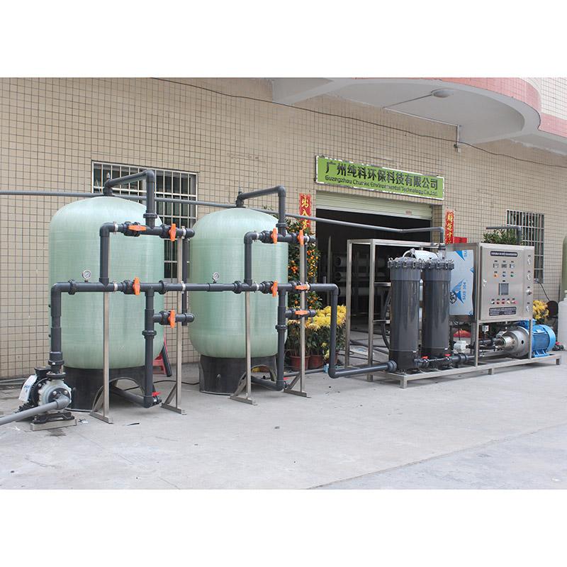 廂式海水淡化設備代理商_純科環保_高性能_一體化_陸用_迷你型