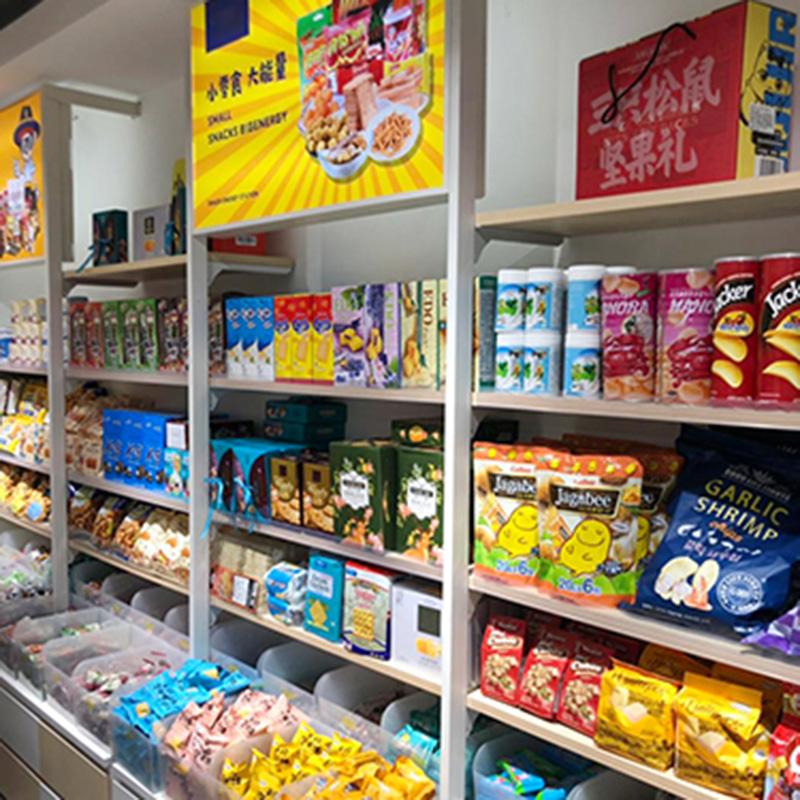 广州大唐展示零食店系列货架效果展示