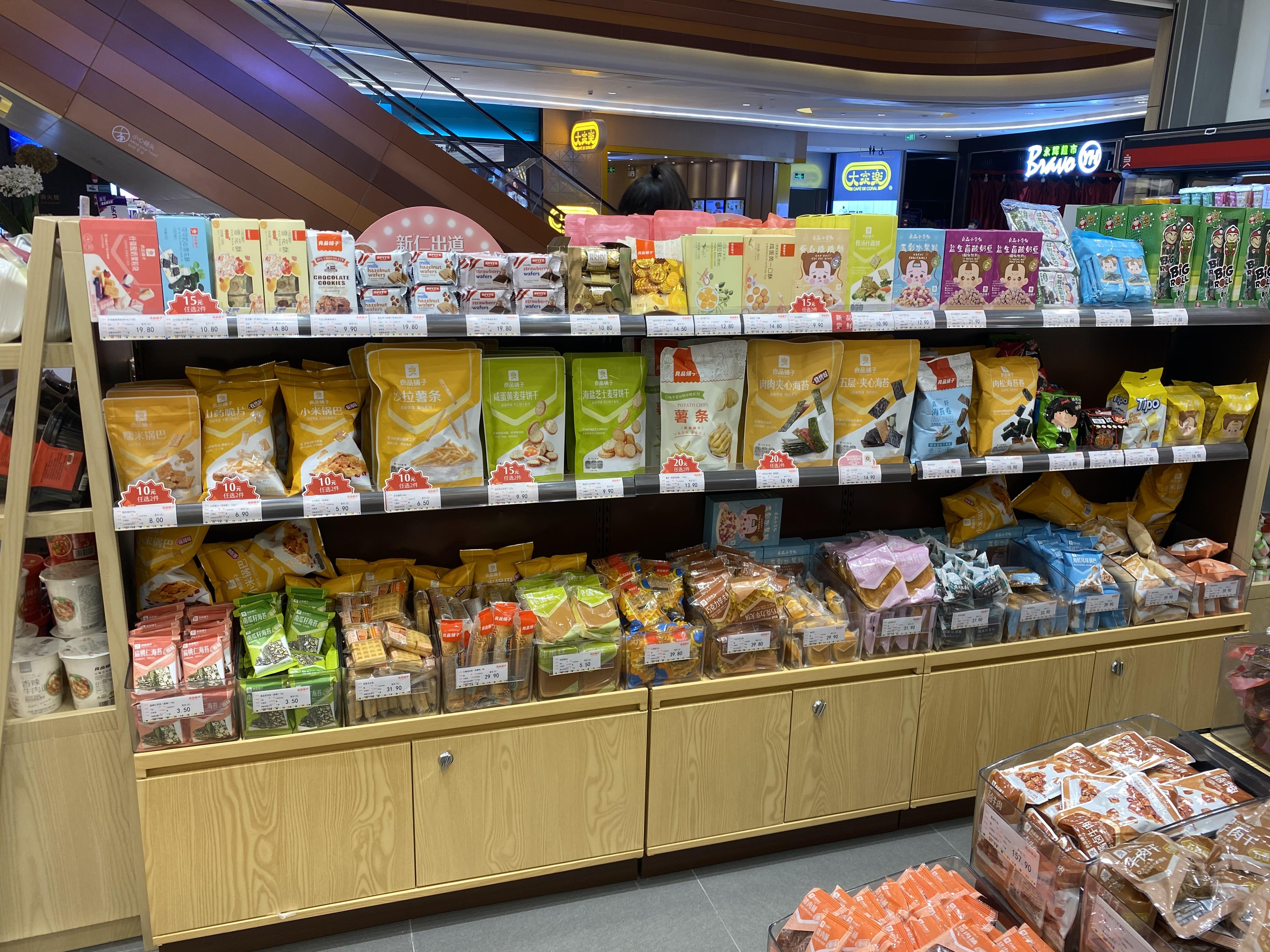 零食貨架圖片大全貨架價格