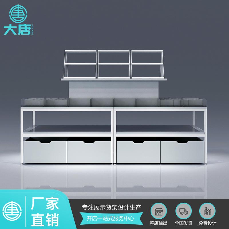 NOME諾米2.4米彩妝流水臺