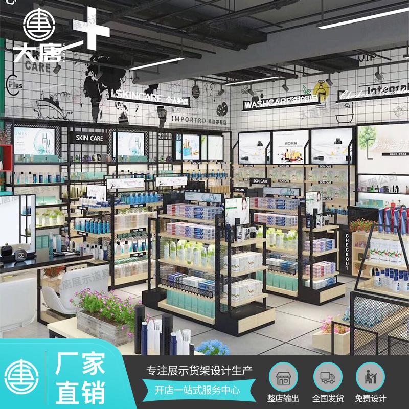 化妝品貨架陳列中島