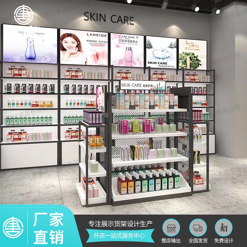 化妝品貨架中島陳列