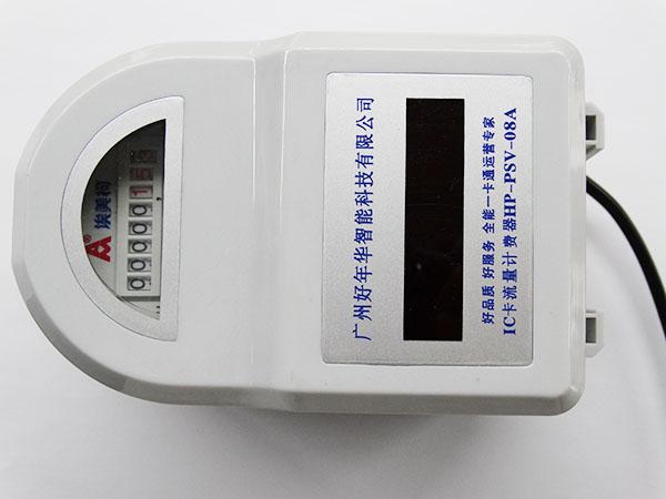 一体铜阀水控机led口哨图片
