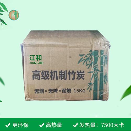高級機制竹炭