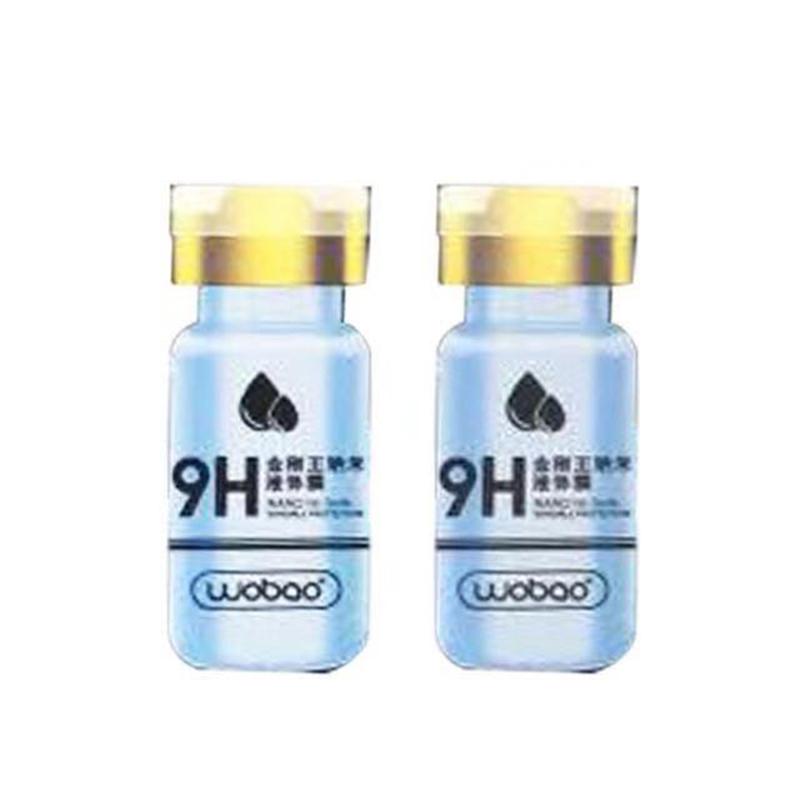 海南nano纳米液态保护膜_俊林电子_出售费用_采购招标系统