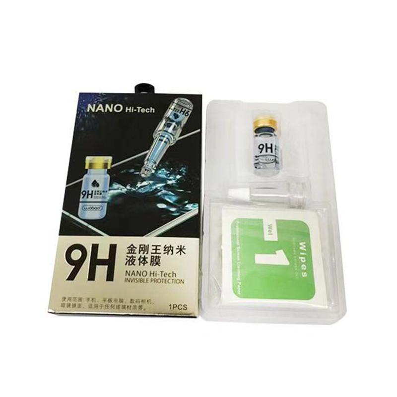 桂林防水纳米液态保护膜_俊林电子_工厂直销_批发怎么拿货