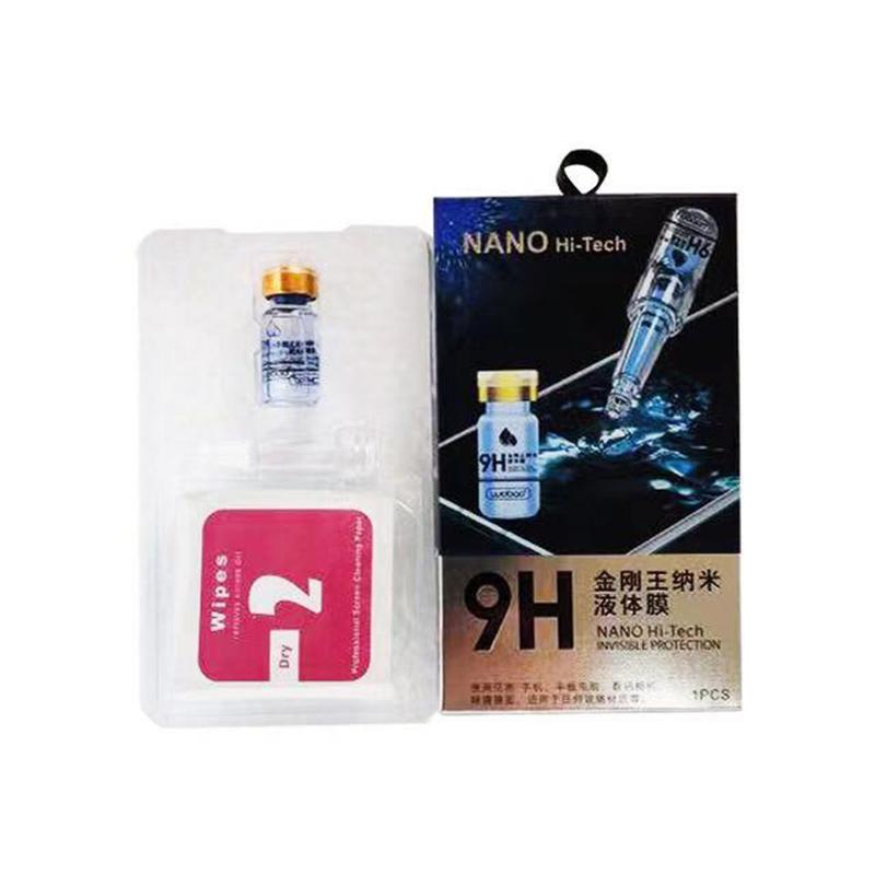 俊林電子_防劃痕_麗江納米液態保護膜售后包退換
