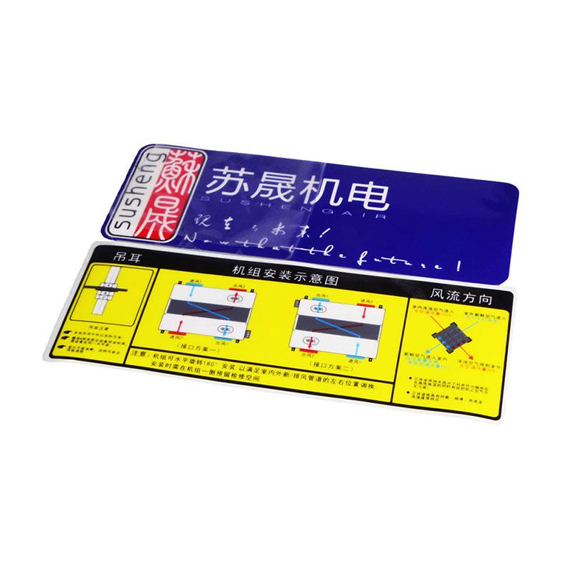 不干胶_红色农机警示标供应_立研田