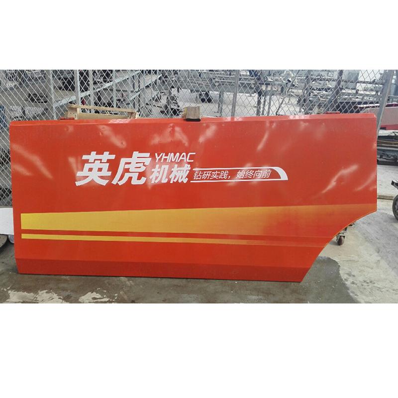 立研田_白色_防水耐曬農機警示標廠家生產加工