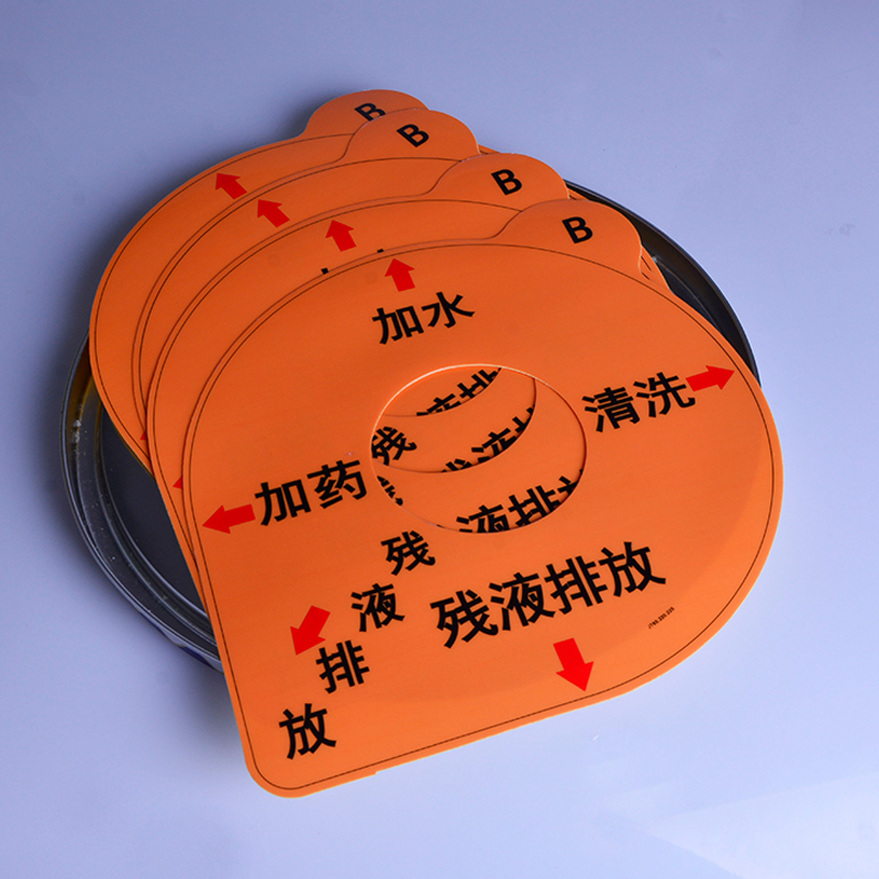 3M超工程級農機警示標規格_立研田_任何顏色_不褪色_汽車_貨車
