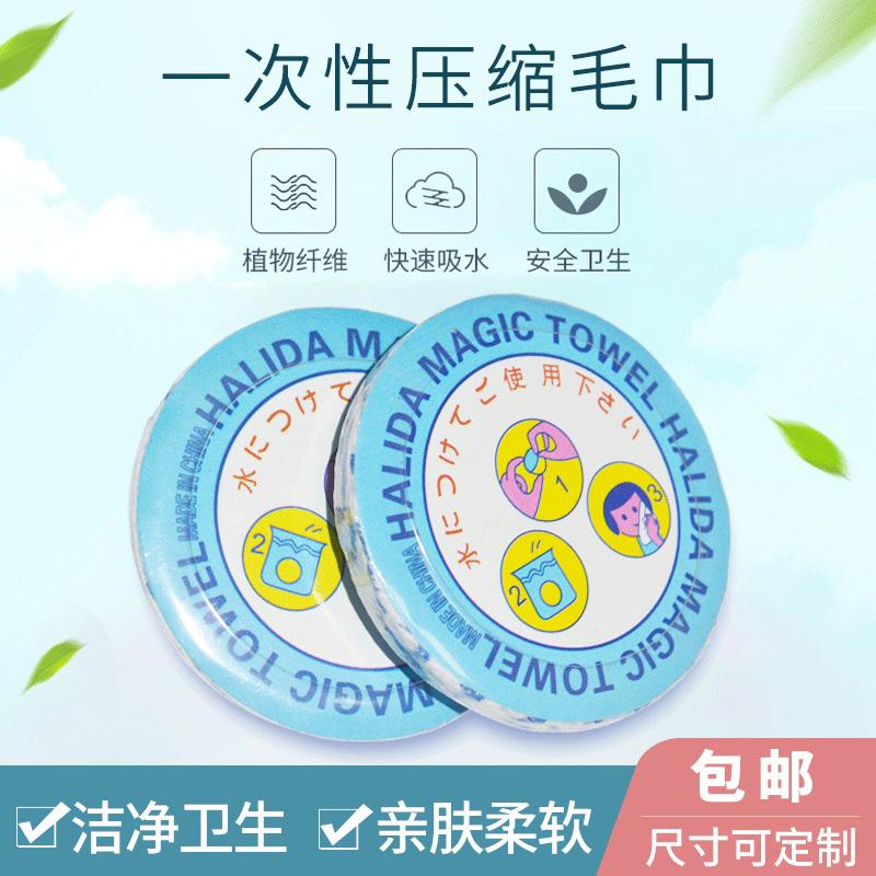無菌_一次性浴巾品牌_旅悅環保