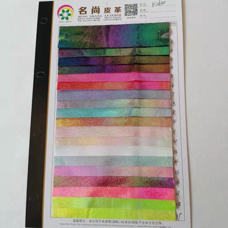 皮料_化妝包幻彩彩虹小爆裂品牌_名尚皮革