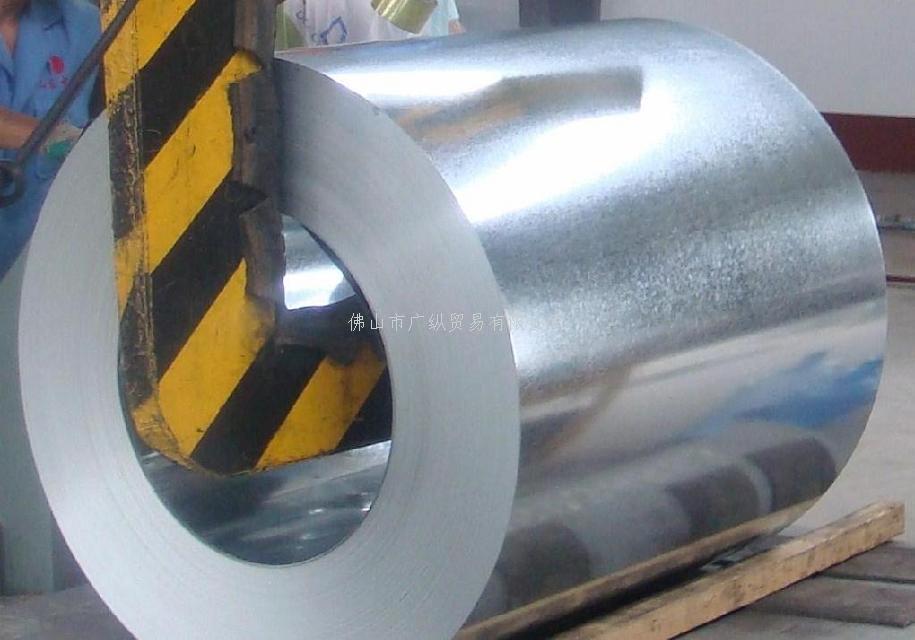 鍍鋅板 電鍍鋅板