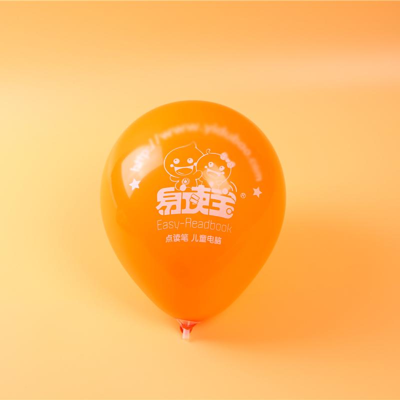 18寸橡胶广告气球厂家生产批发_飘红商贸_生日聚会_婚礼布置
