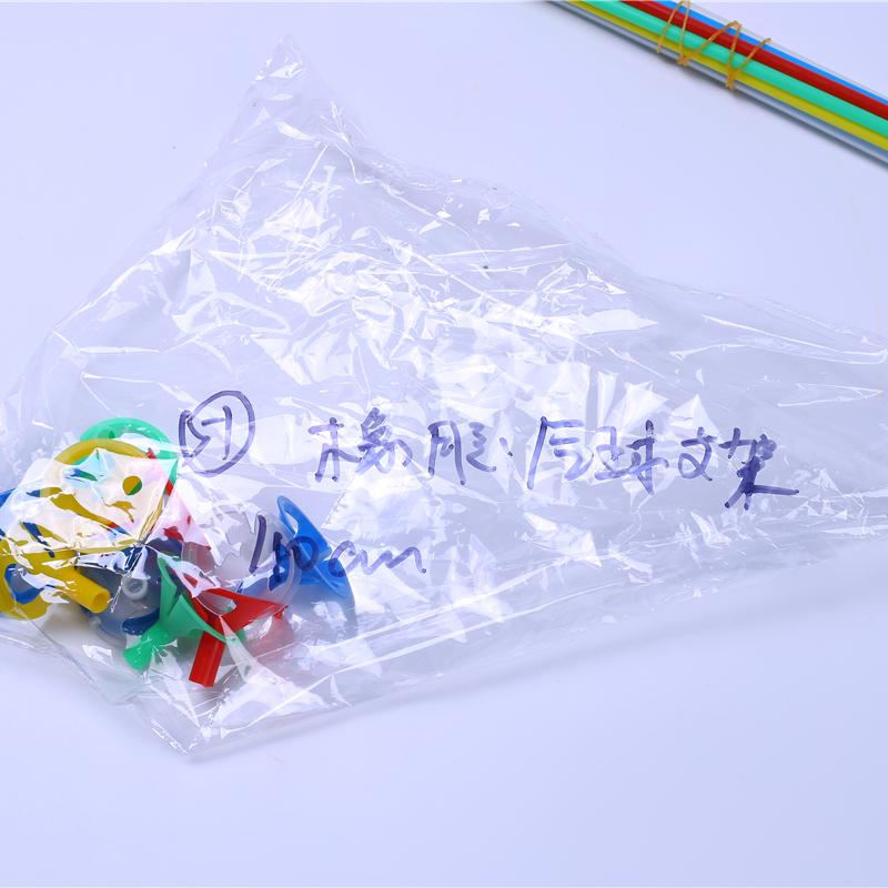 紙屑填充橡膠氣球供應生產廠家_飄紅商貿_加厚_雙層_彩色