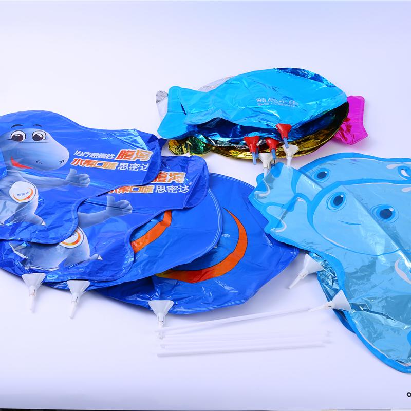 結婚愛心鋁膜氣球定做_飄紅商貿_兒童玩具_店面裝飾_婚禮布置