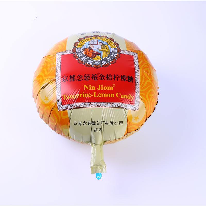 飄紅商貿_活動促銷_印刷logo圓形廣告氣球生產廠