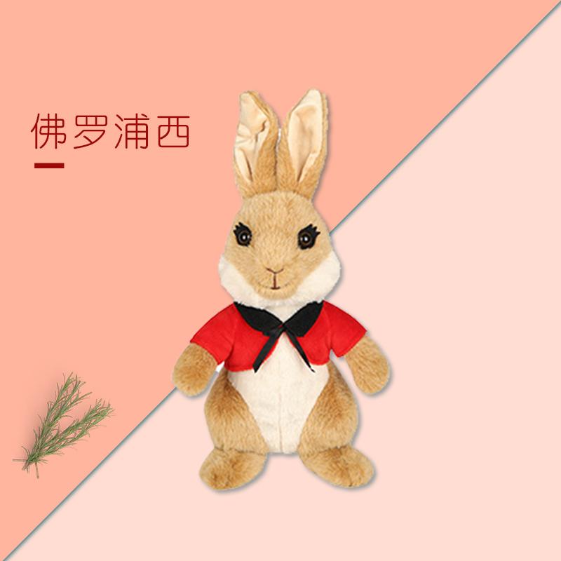 青島比得兔毛絨公仔_絨堡貿易_采購供應_批發在哪里