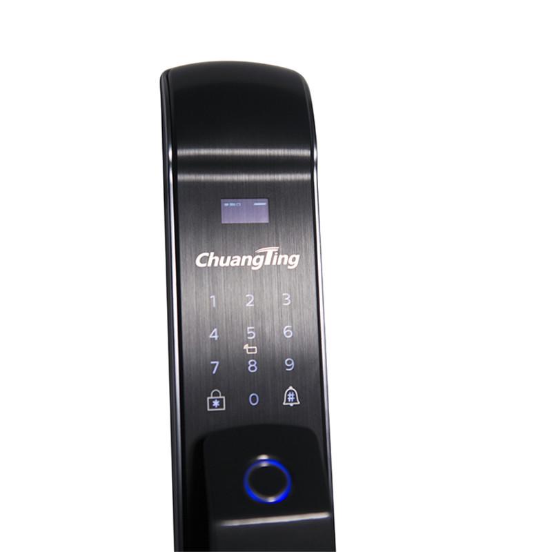 贵阳指纹密码锁_创听电子_的优质产品_产品推广