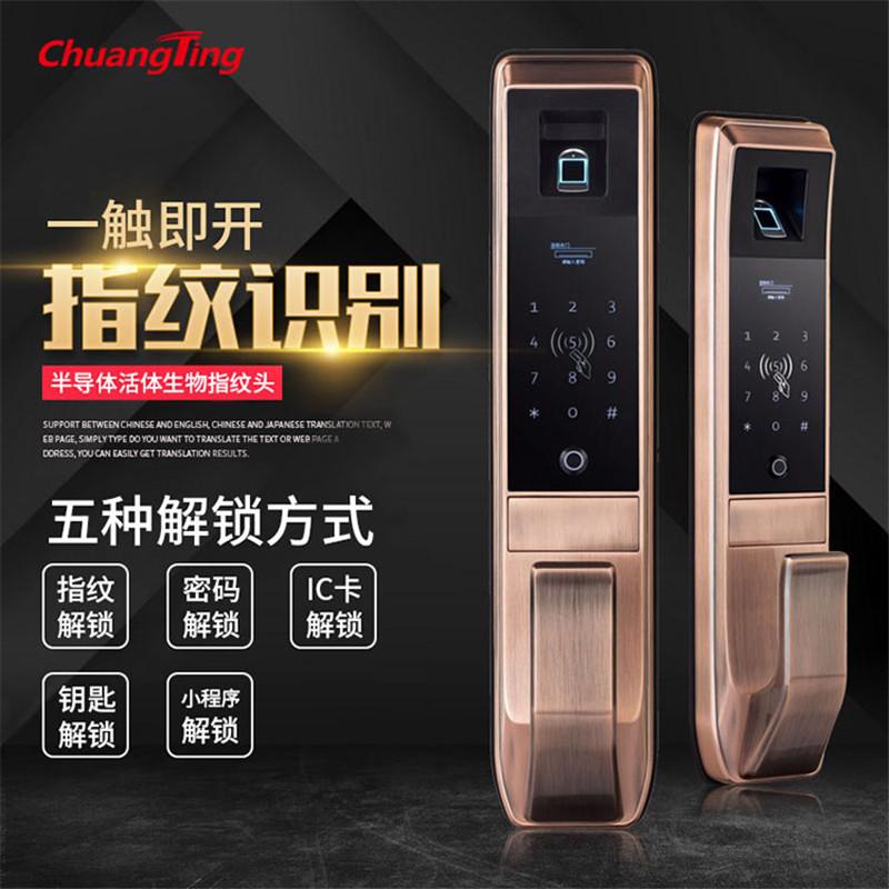 公寓_青古銅電子鎖生產廠家價格_創聽電子