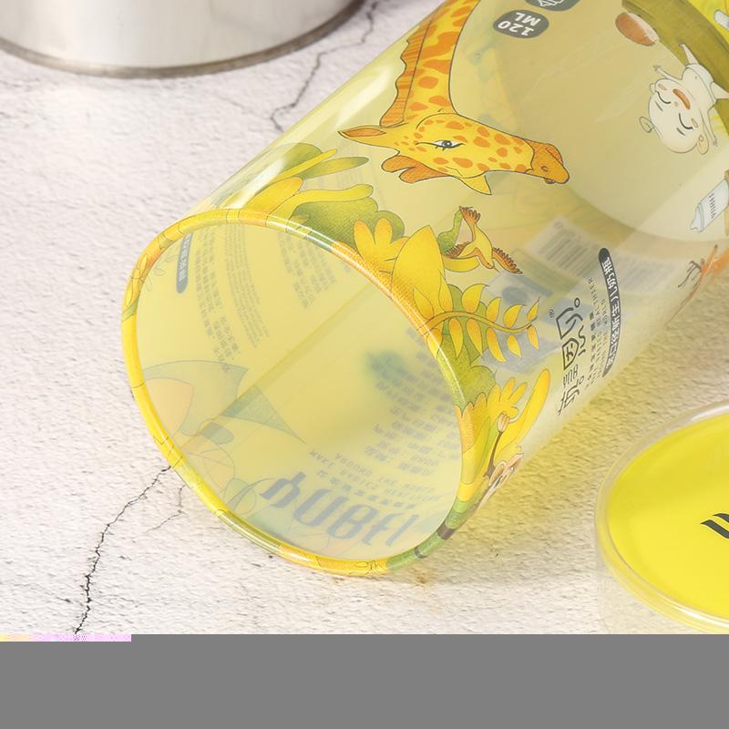 勝翔_折盒_乒乓球PVC塑料圓筒生產工藝