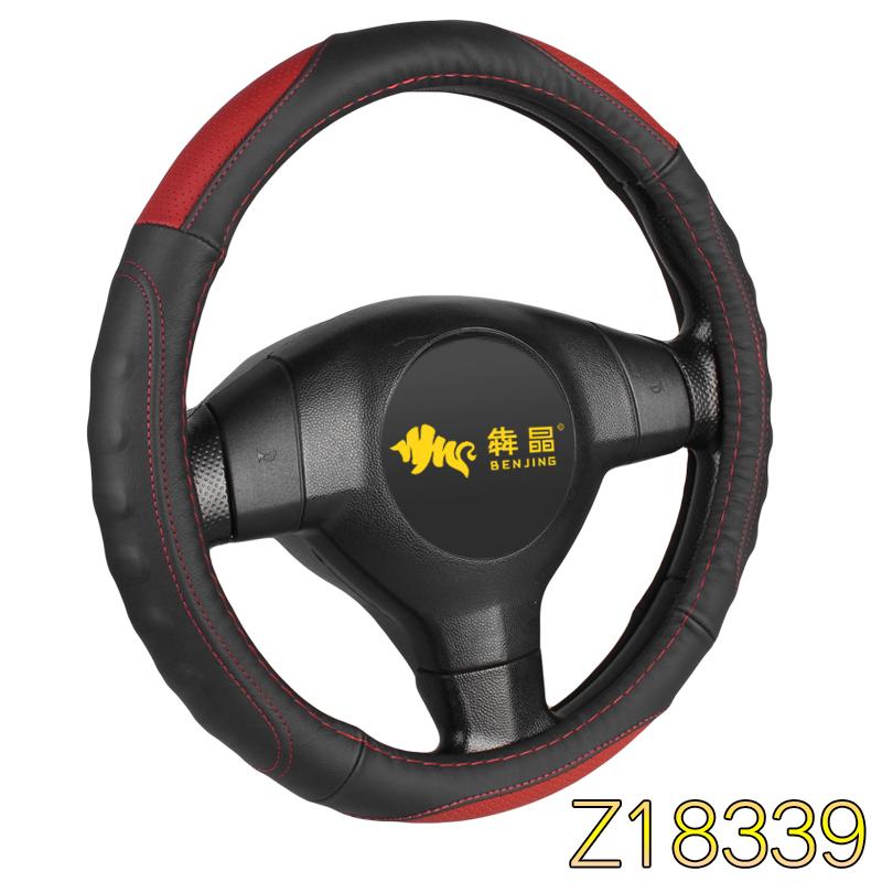 方向盤套Z18339