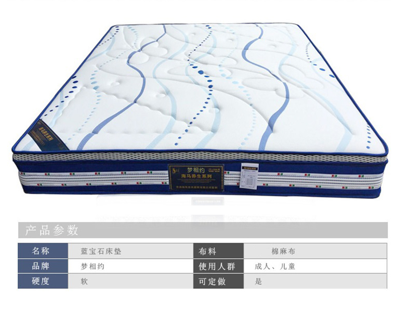 萍乡鹅绒弹簧床垫_缘梦家具_采购销售_产品研发公司