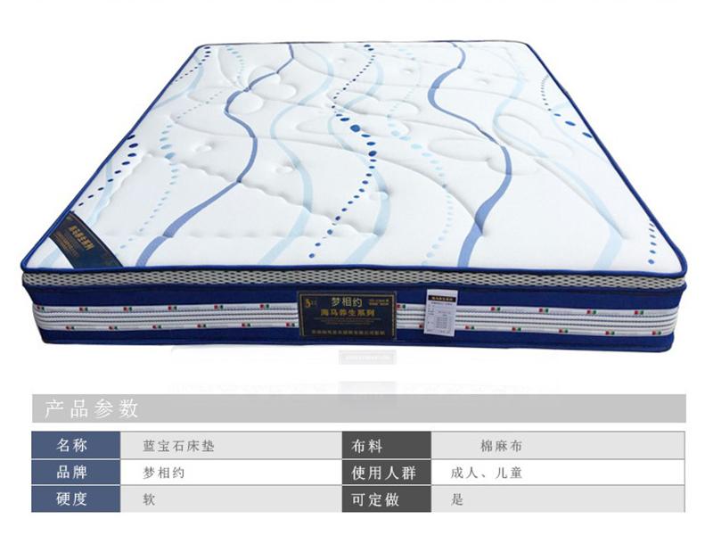 鸡西提丝弹簧床垫_缘梦家具_采购商平台_质量管理
