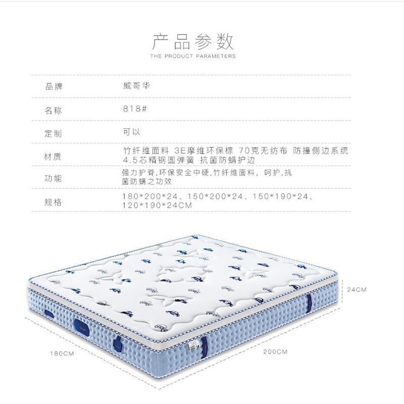 緣夢家具_海綿_5cm椰棕兒童床墊廠家生產銷售