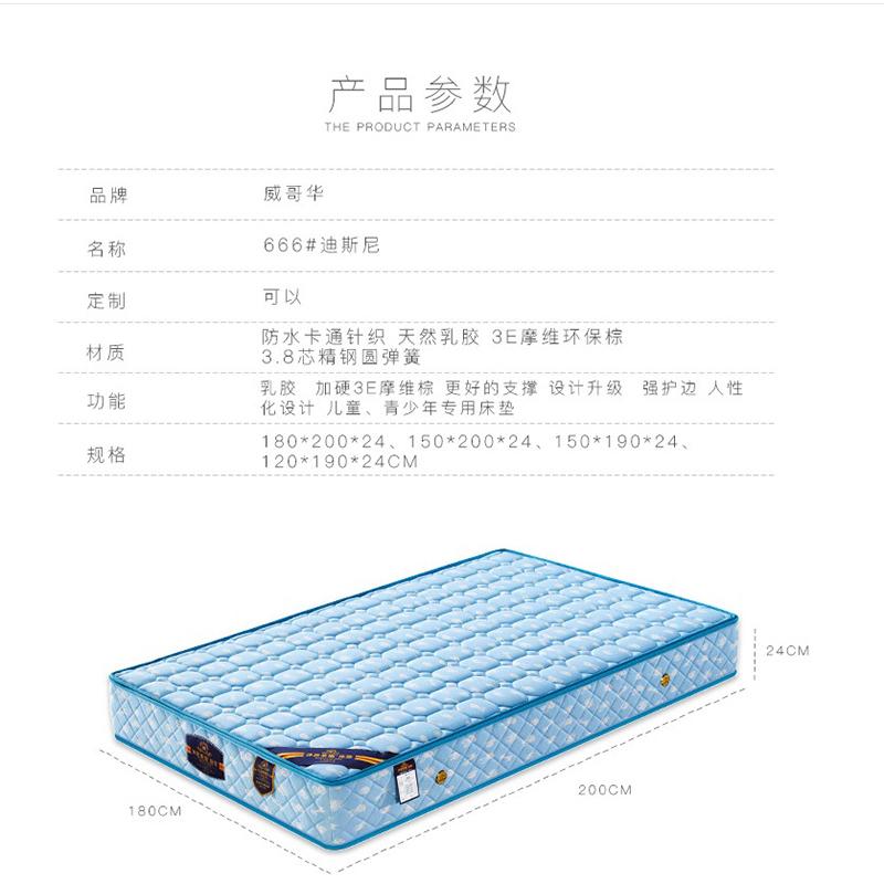 缘梦家具_乳胶环保_软硬两用儿童床垫生产厂家供应
