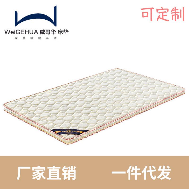 缘梦家具_弹簧_乳胶环保儿童床垫生产厂家供应