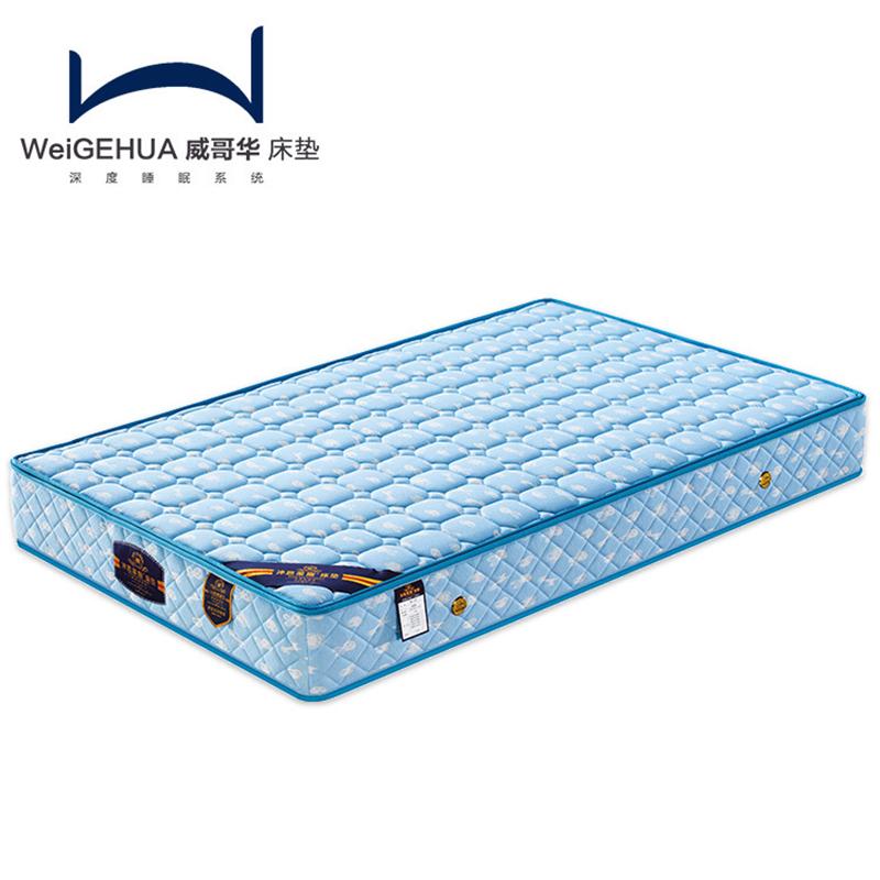 乳膠環保_獨立兒童床墊廠家價格_緣夢家具