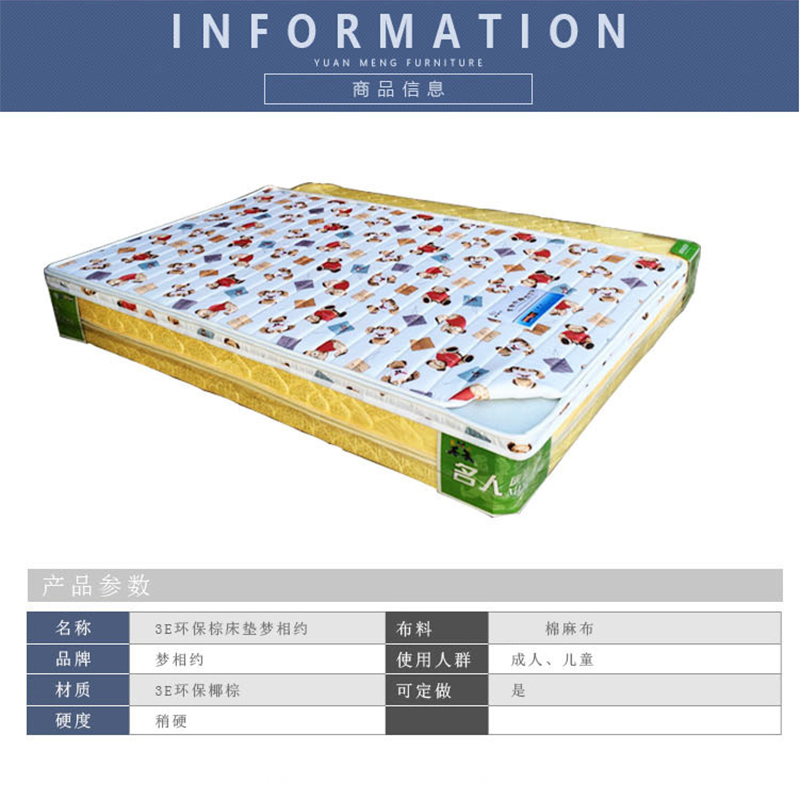 薄款_酒店兒童床墊制造商_緣夢家具