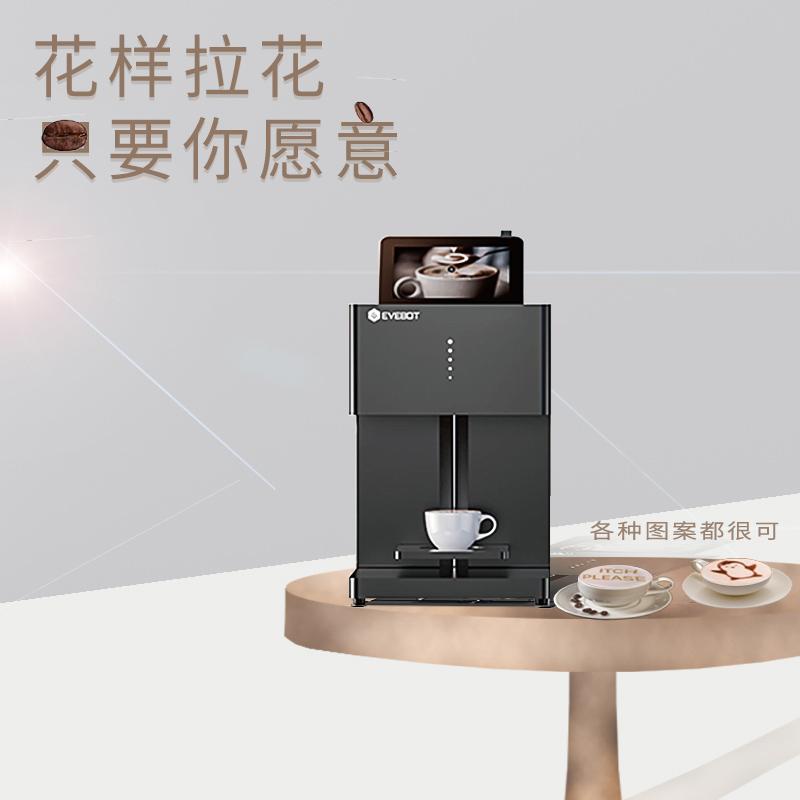 咖啡拉花機