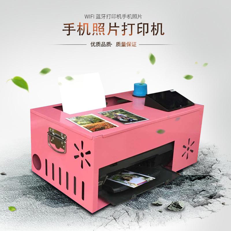 激光硒鼓_婚庆蛋糕打印机销售_悦璐乐计算机