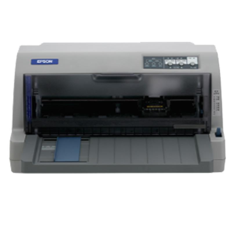 贴纸_影像打印机厂家生产销售_悦璐乐计算机
