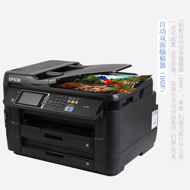 彩喷_商务办公打印机直销_悦璐乐计算机