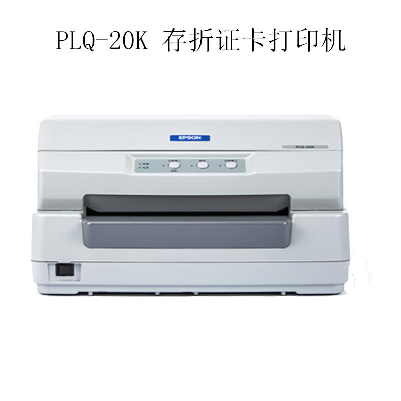 婚庆蛋糕_影楼打印机生产_悦璐乐计算机